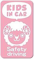 imoninn KIDS in car ステッカー 【マグネットタイプ】 No.56 ヒツジさん (ピンク色)