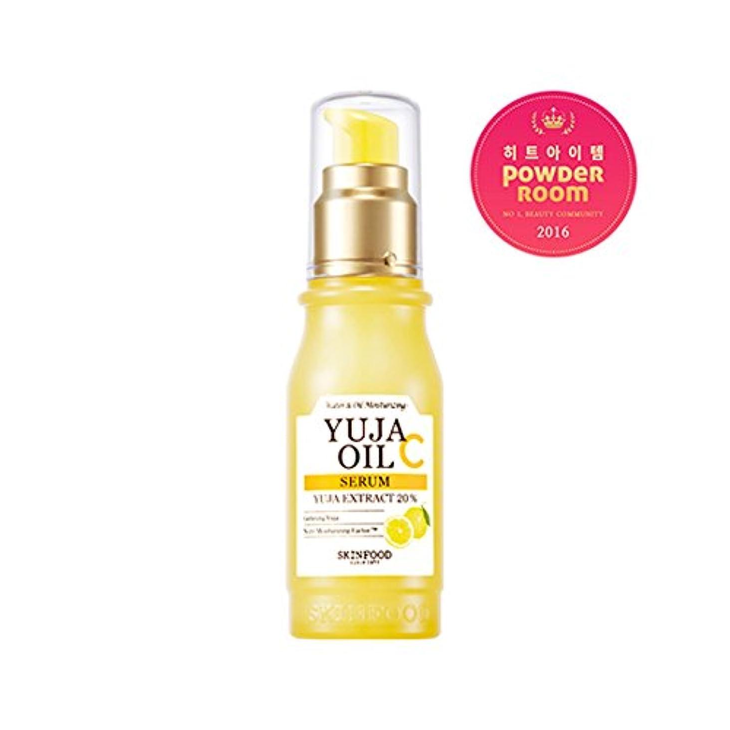 テレビを見るタクト中世の[New] SKINFOOD Yuja Oil C Serum 50ml/スキンフード 柚子 オイル C セラム 50ml [並行輸入品]