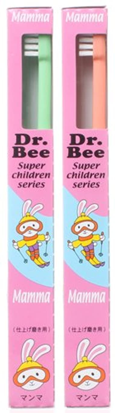 毎年眠り変数BeeBrand Dr.BEE 歯ブラシマンマ やわらかめ 2本セット