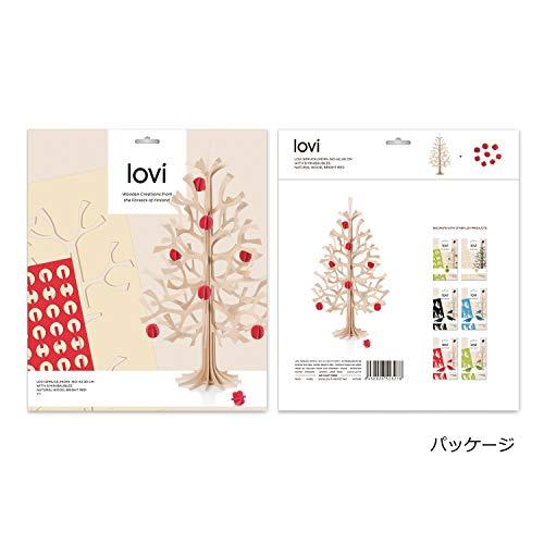 ロヴィクリスマスツリー30センチミニボールセットSPRC30BRMNBLL