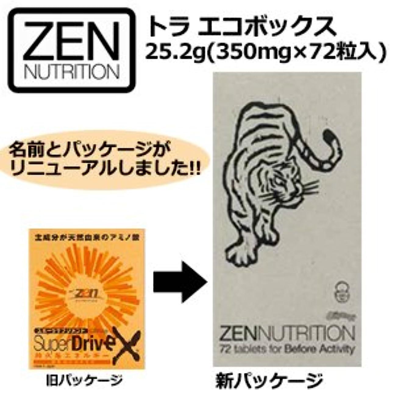 ZEN ゼン SUPER DRIVE スーパードライブEX 虎 とら サプリメント アミノ酸●トラ エコボックス 25.2g