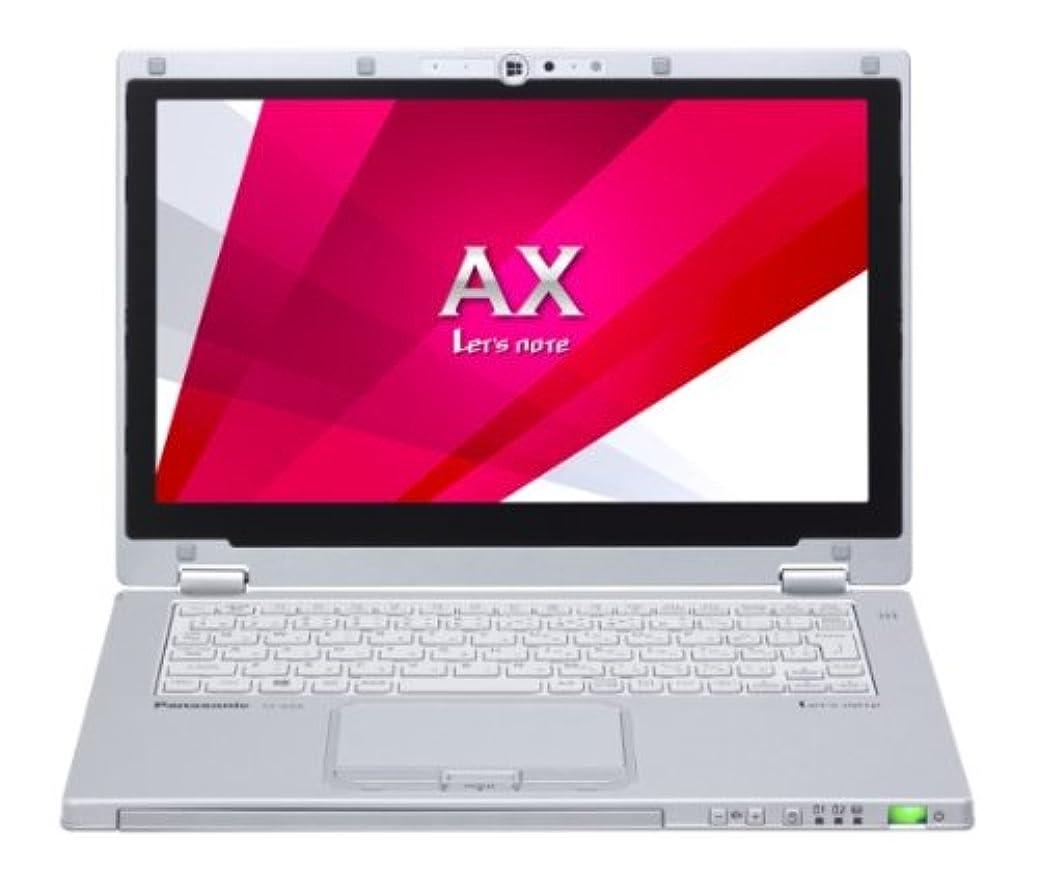 ミスクリエイティブスイス人パナソニック Let's note AX3シリーズ(Office Home and Business 2013搭載) CF-AX3NEFBR