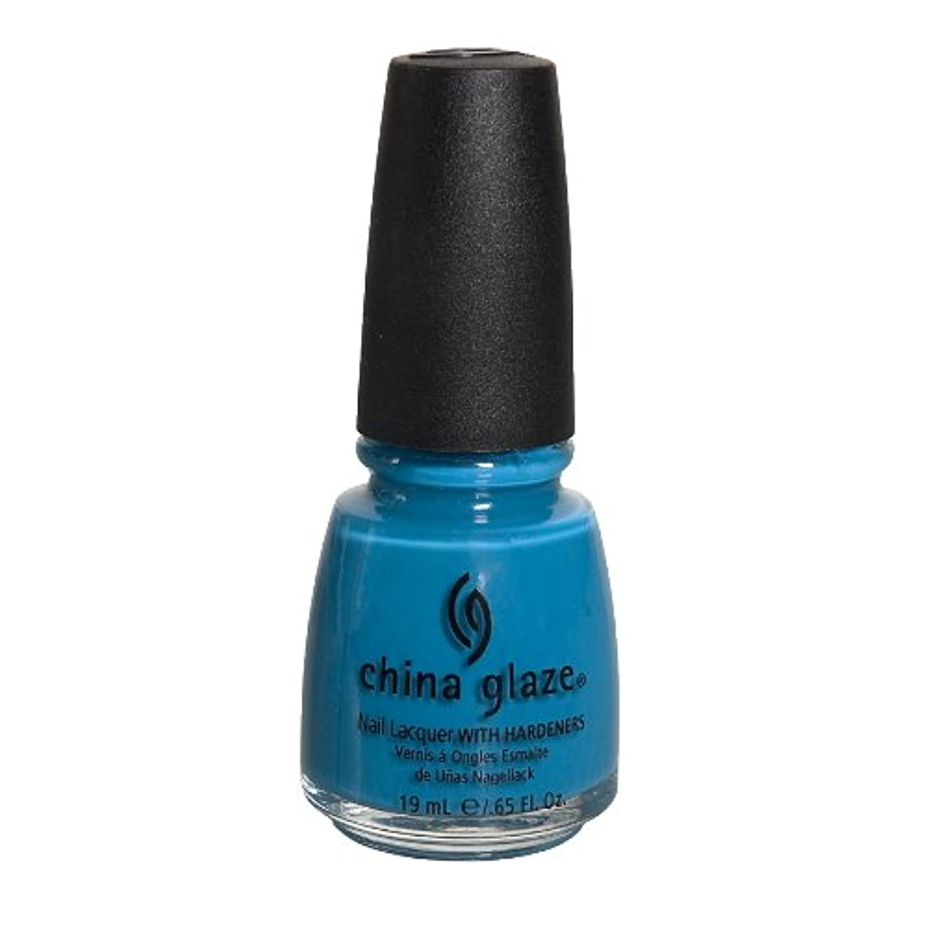 苦難所得限定CHINA GLAZE Nail Lacquer with Nail Hardner 2 - Shower Together (並行輸入品)
