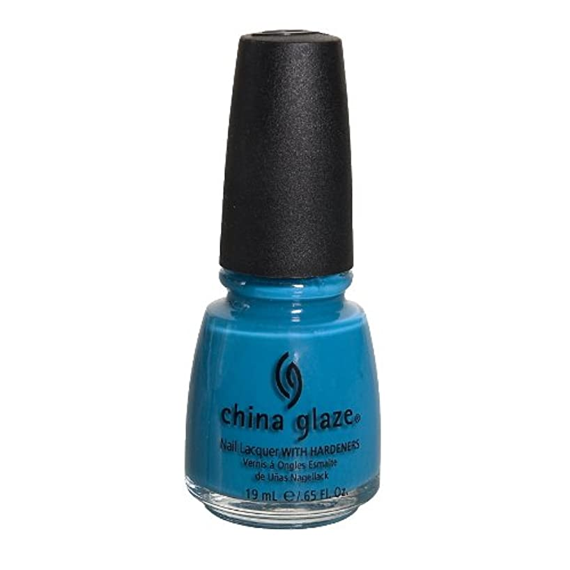 ミット火農夫(6 Pack) CHINA GLAZE Nail Lacquer with Nail Hardner 2 - Shower Together (並行輸入品)