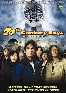 20th Century Boys \