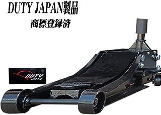 【Duty Japan®】限定!! ローダウン ガレージジャッキ3.5t 最低位75mm 低床 黒