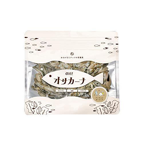 OH!オサカーナ100g(アンチョビガーリック)小魚 アーモンド