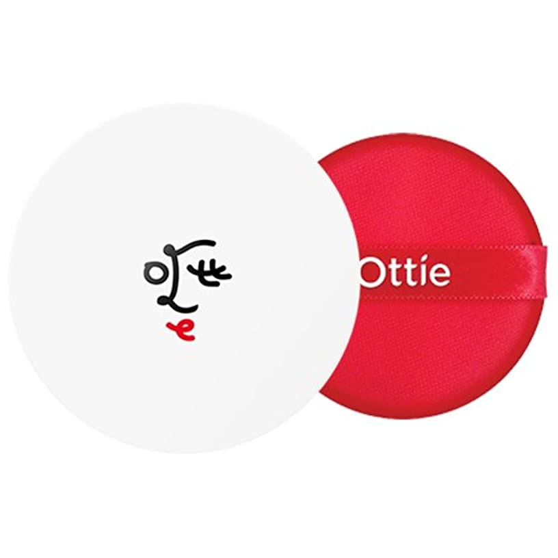 どのくらいの頻度でタオル不条理Ottie Objet D'art Tension PactSPF50+ PA++++ (23)