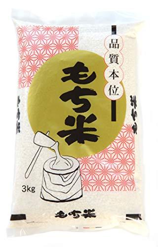 もち米 滋賀県羽二重糯 白米 3kg【令和2年:滋賀県産】モチ米
