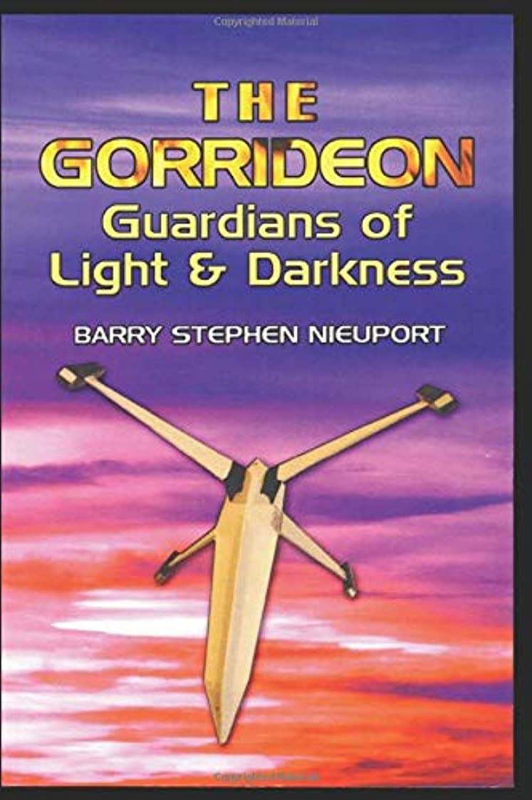 隠す馬鹿阻害するThe Gorrideon, Guardians Of Light And Darkness