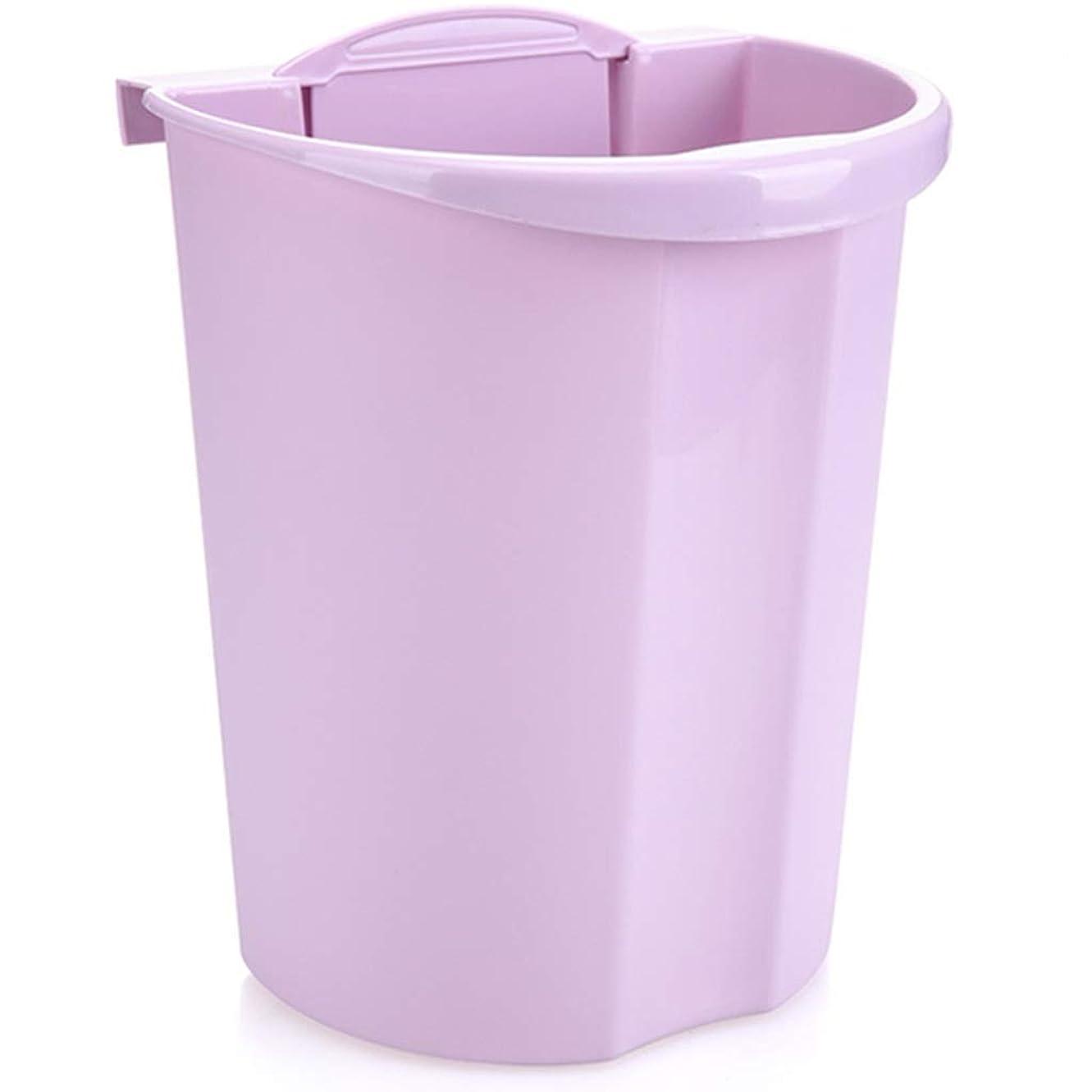 ゴミ箱プラスチックゴミ箱 PP素材と壁掛けデザイン、キッチンリビングルームのバスルーム Hyococ (Color : Purple)