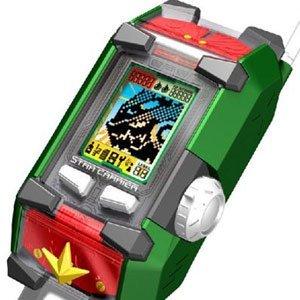 流星のロックマン2 SC-02 スターキャリアー グリーンシノビVer.【限定特典カード付き!】