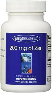 ギャバ ガンマアミノ酪酸 テアニン α波 サプリメント ZEN  植物性60粒60~30日分x1本入【海外直送品】