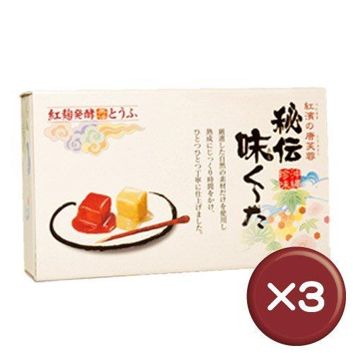 紅濱の唐芙蓉(豆腐よう) 紅白おためし2個BOX 3個セット