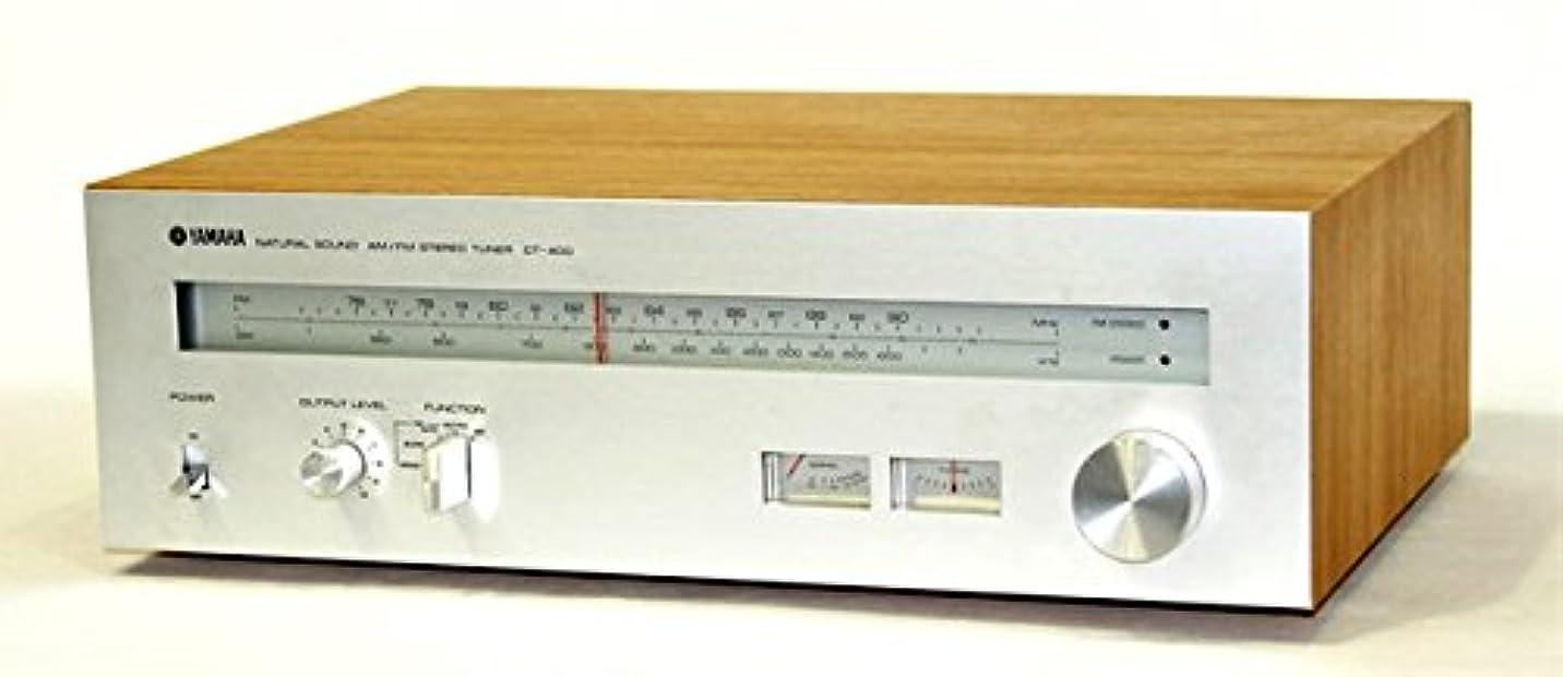 料理ファイルクーポンYAMAHA ヤマハ 日本楽器製造株式会社 CT-400 FM/AMチューナー