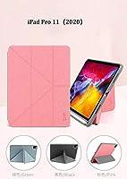 Moogukadan 2020モデル iPad Pro 11 ケース 第二世代 軽量 薄型レザースマートカバー ペンホルダー付き アイパッドPro 11 インチケース 全面保護型 PUレザー 手帳型 多角度調整 変形 折りたたみスタンド 三つ折タイプ オートスリープ機能 衝撃吸收 (iPad Pro 11(2020), ピンク)