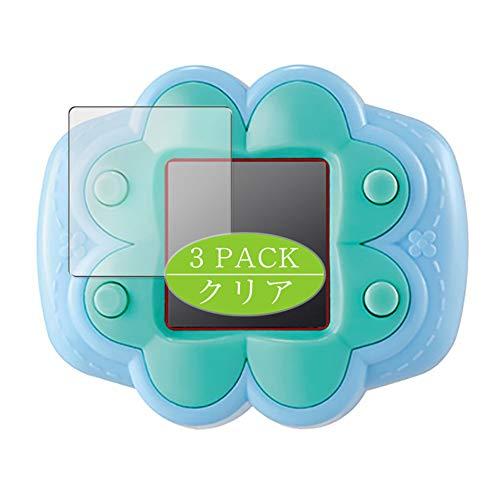 VacFun 3 Piezas Claro Protector de Pantalla, compatible con BANDAI Kami-sama Mirai...