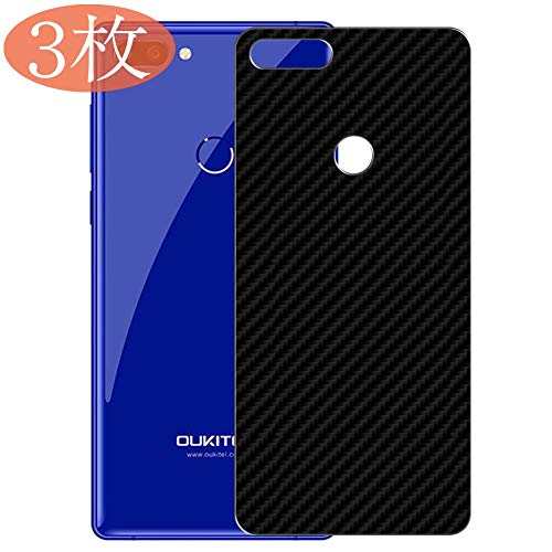 【3 Pack】 Synvy Back Screen Protector for OUKITEL Mix 2 MIX2 Ultra Thin TPU Flexible Protective Screen Film Protectors 3D Carbon Fiber Skin Sticker [Not Tempered Glass] - Black