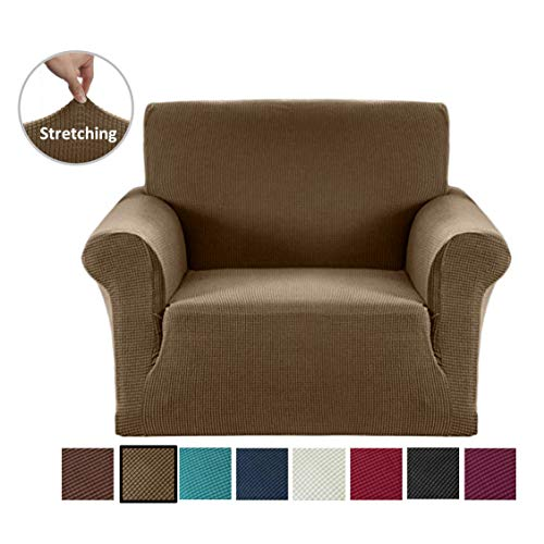Argstar Jacquard Armchair Sofa Slipcover, Light Brown Stretch Arm Chair Slip Cover, Spandex Furniture Protector for 1 Cushion Seater Living Room, Machine Washable