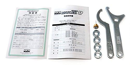 HKSハイパーマックスダンパーMAX4SP車高調インプレッサGVF10/07-/GVB/GRF09/02-/GRB07/10-80250-AF00180250-AF001
