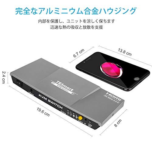 『KVM スイッチ 2ポート KVMケーブル 2入力1出力 pc 切り替え機 4K60Hz パソコン切替器 自動切り替え(PC 2台用)usb2.0 高速 HDMI Switch HDCP2.2 HDR10対応 IRリモコン付 音声分離対応 キーボード マウス用パソコン TESmart(2 Port 黒)』の3枚目の画像