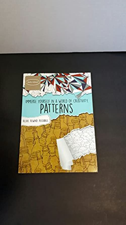 Immerse Yourself In A World of Creativity:Patterns