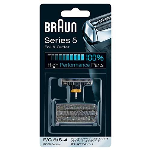 Braun Elektrorasierer Ersatzscherteil 51S, kompatibel mit Series 5 Rasierern (alte Generation), silber