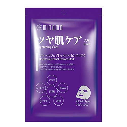 MITOMO 【MT101-C-2】Facial Face Mask Paper Sheet Japan Skin Care Cleansing Moisturizing Whitening Nourishing Brightening Essence Mask Nature made Freshly packed Japan Face Mask 【7 pieces】