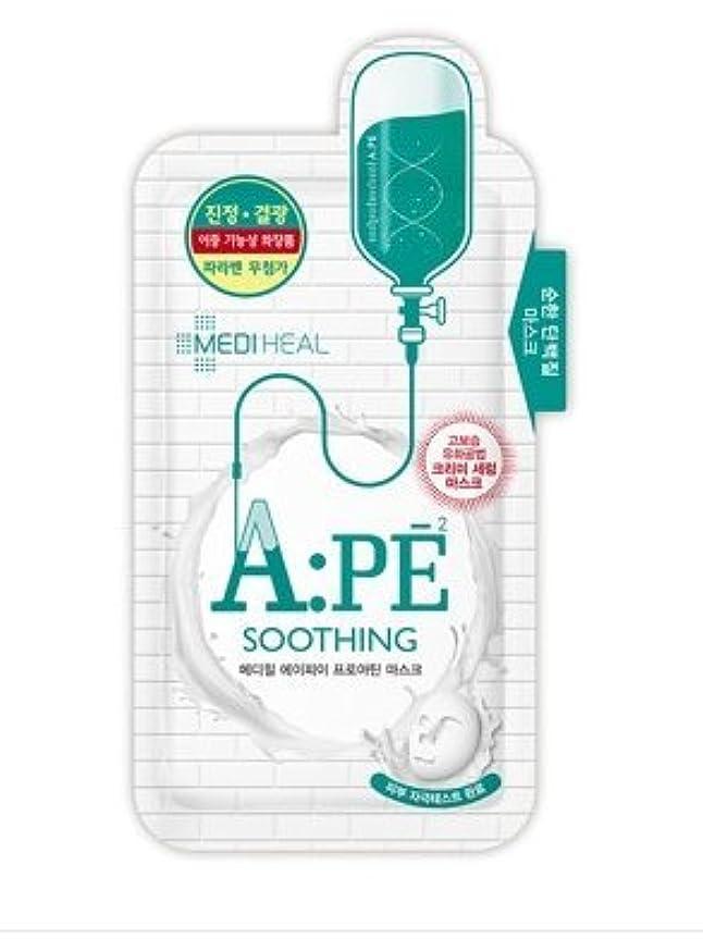 値洗うサドルMEDIHEAL APE Proatin Mask 25g×10ea (# Soothing)/メディヒール A:PE プロアチン マスク 25g×10枚 (# Soothing) [並行輸入品]