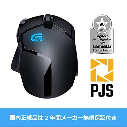 LogicoolGゲーミングマウスG402ブラックusb有線FPSゲームマウス4段階DPI切り替えボタンRGBG402Ultrafast国内正規品2年間メーカー保証