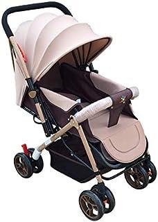 Baby Love Stroller, Beige, 27-840