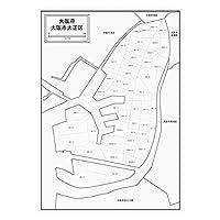 大阪市大正区の白地図 A1サイズ 2枚セット
