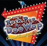 My Music Rock. Pop & Doo Wop Cd(...