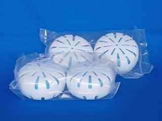 学校でも使われているプロ仕様の尿石生成付着防止カセット サニットクール 2個セット×2袋 (計4個)