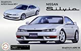Fujimi Modello 1/24 Pollici Fino Serie No.84 Nissan S14 Silvia K Aero '96 / Versione Autech plastica Modello ID84
