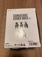 コンバージ 仮面ライダー 10種