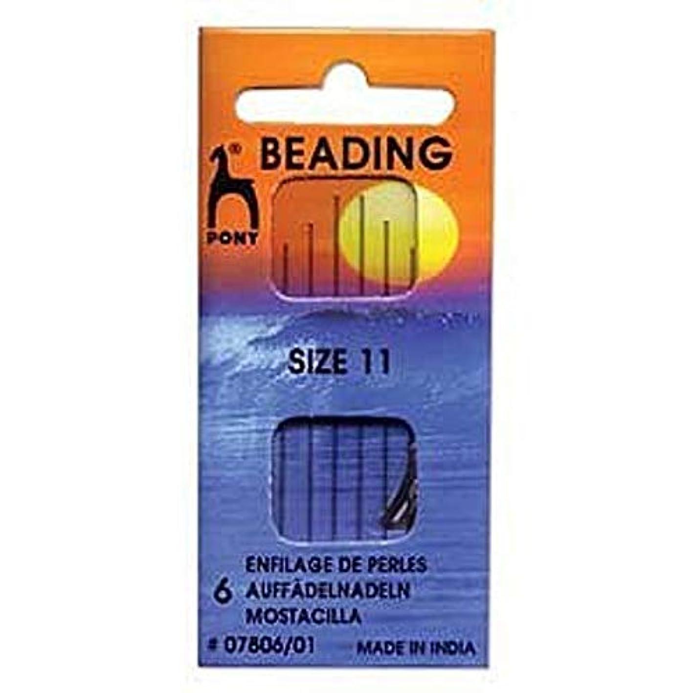 Pony Beading Needles -Size 11 ytqhgpgwqkx765