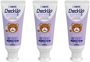 Lion DENT Check Up Kodomo Grape 3 Pack (60g/pc)