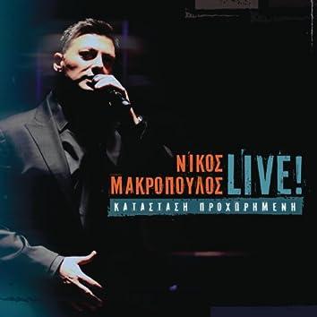 Katastasi Prohorimeni Live 2012