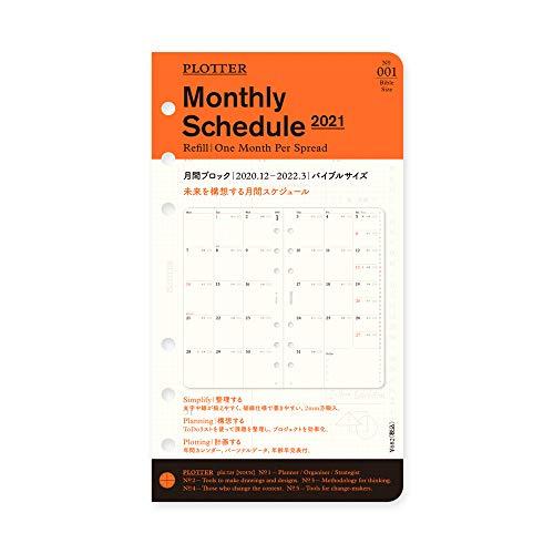 PLOTTER システム手帳 リフィル 2021年 バイブル マンスリー 月間ブロック 77717037 (2020年 12月始まり)