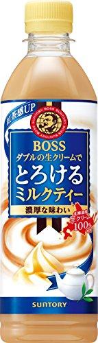 サントリー『ボス とろけるミルクティー』