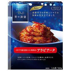 日清フーズ 青の洞窟 イタリア産完熟トマト果肉のアラビアータ 140g×10箱入×(2ケース)