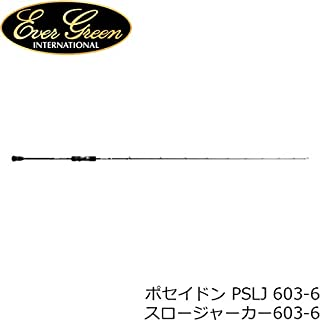 エバーグリーン(EVERGREEN) スロージャーカー PSLJ 603-6【大型商品】