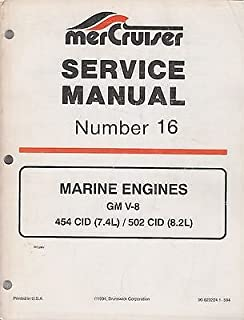 1995 MERCRUISER # 16 MARINE ENGINES GM V-8 SERVICE MANUAL 90-823224 (380)