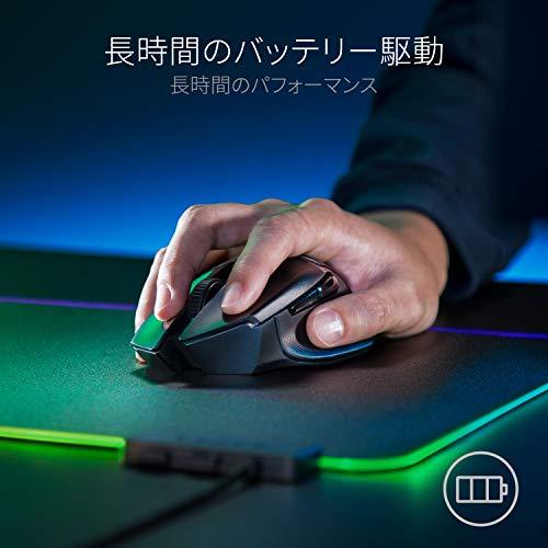 RazerBasiliskXHyperSpeedワイヤレスゲーミングマウス高速無線HyperSpeed/Bluetooth切替可能16000DPI最大450時間稼働【日本正規代理店保証品】RZ01-03150100-R3A1