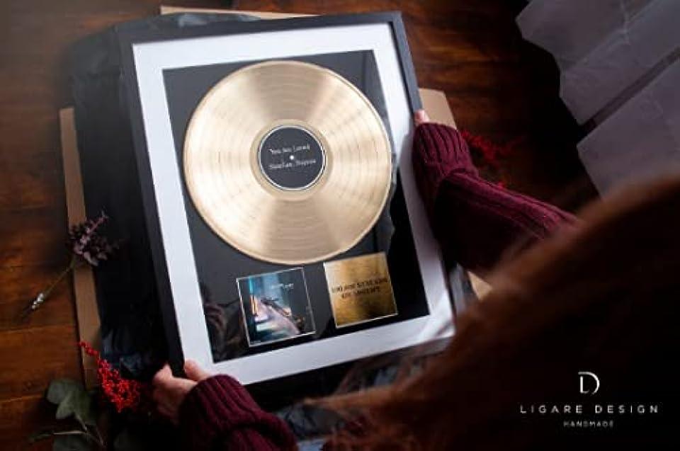 Framed Song Lyrics, Music Award, Song lyrics Print, Personalized Gift, Wedding Gift, Vinyl Record Art Print, Custom Vinyl Record Plaque (Medium)