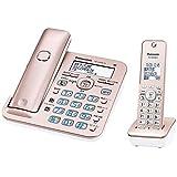 パナソニック コードレス電話機(子機1台付き) VE-GD56DL-N