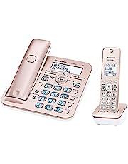 Panasonic 松下電器 無線電話機(附帶1臺子)VE-GD56DL-N