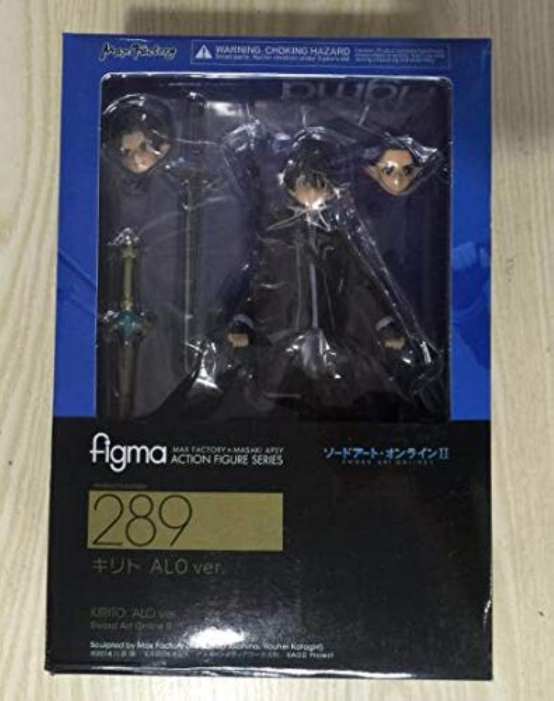 Allegro Huyer figma Anime Sword Art Online 15cm ausna Kirigaya Kazuto Boxed Action Figure Toys(289)