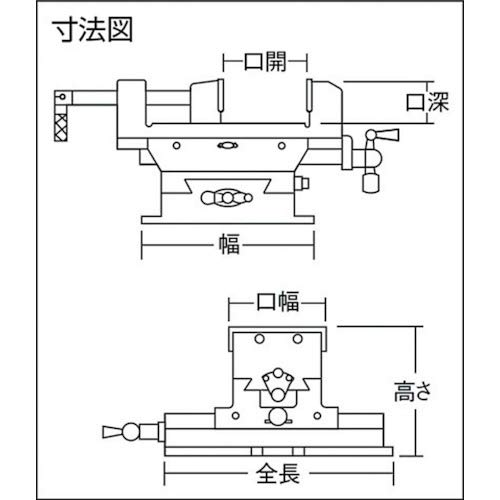 TRUSCO『クロスバイス125mm(CR-125N)』